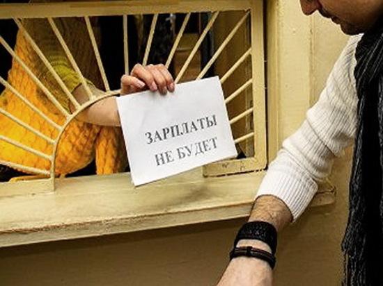 Количество случаев невыплаты зарплат в Воронежской области возросло на треть