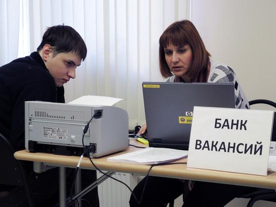 Кому в России легче найти работу: гендерные особенности рынка труда