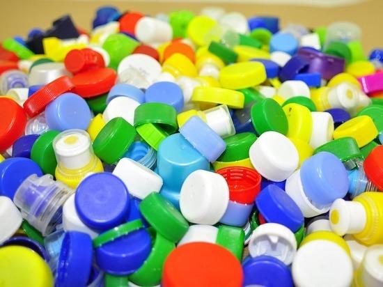 Американские учёные придумали, как превратить пластик в топливо