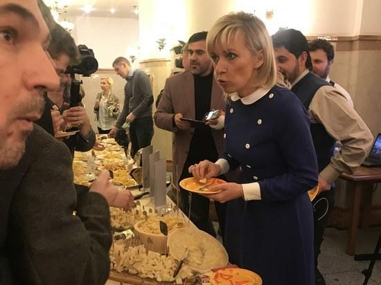 Российский МИД устроил дегустацию отечественных сыров