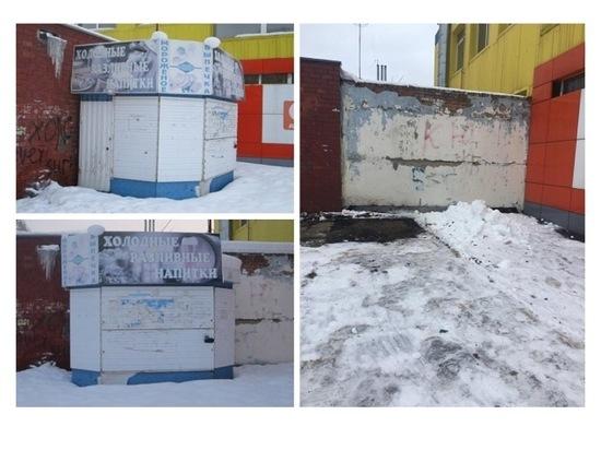 В Серпухове продолжают сносить незаконные торговые постройки