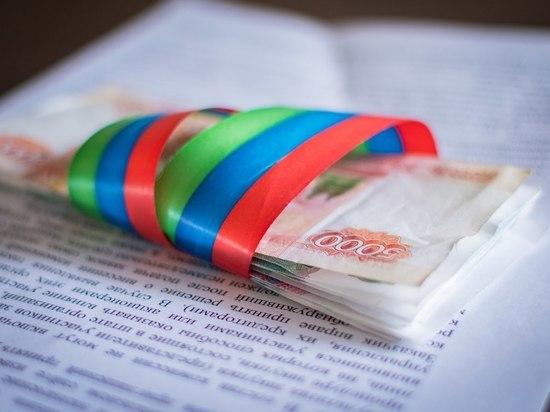 Карелия выплатила 40 миллионов владельцам облигаций