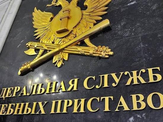 После ареста Mercedes «бедная» иркутянка оплатила миллионный долг