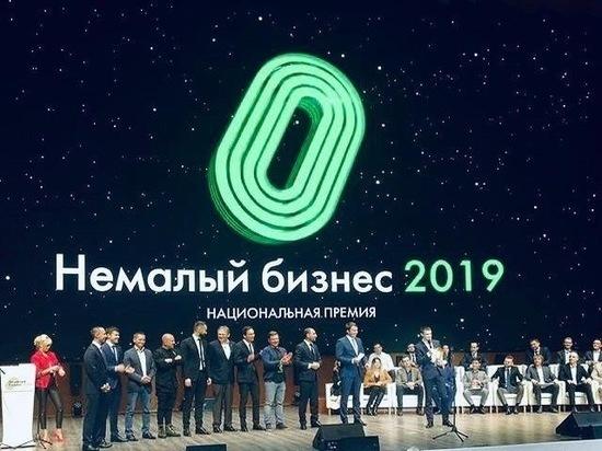 Челябинка стала лауреатом Национальной премии