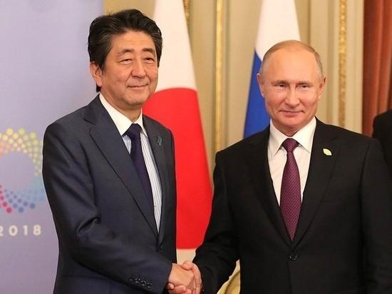 Власти Японии не назвали Курилы