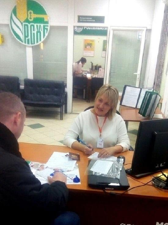 Калужский филиал Россельхозбанка за год увеличил кредитный портфель до 25 млрд рублей