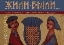 Человеческие ценности в картинах мастеров можно увидеть в Ставрополе
