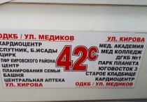 В Астрахани запустили новый маршрут