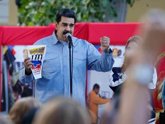 В Вашингтоне Мадуро посоветовали уехать к друзьям в Россию