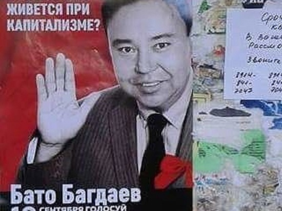 «Командир пропал»: Багдаев провозгласил себя кандидатом в мэры Улан-Удэ