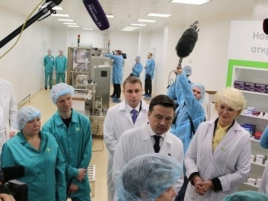 Губернатор Подмосковья открыл новое современное производства в Оболенске