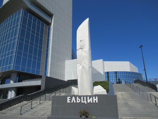 New York Times назвала Ельцин-Центр «сверкающим храмом опального лидера»