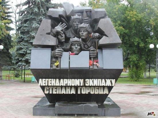 Маршрут отваги: сегодня исполнилось 77 лет со дня гибели Степана Горобца