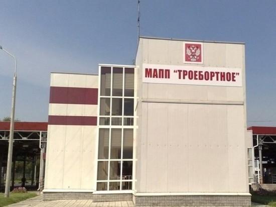 На границе с Украиной в Брянской области