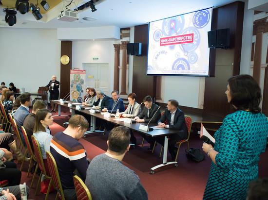 Конкурс социальных проектов «ОМК-Партнерство» стартовал в Нижегородской области
