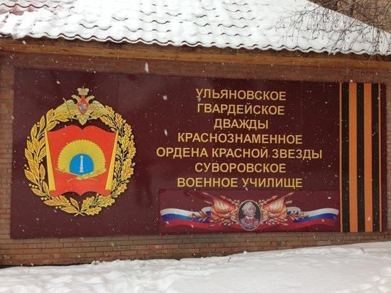 Заболевших суворовцев отправили в Москву