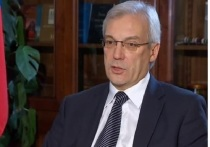 МИД назвал условие начала диалога по МН17 с Нидерландами