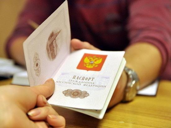 Сотрудница миграционной службы оштрафована за фиктивную регистрацию