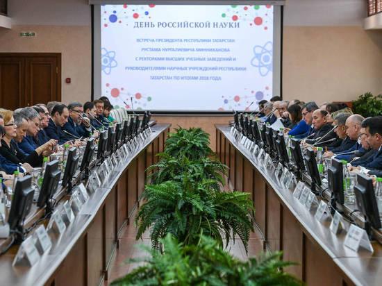 В Татарстане планируют увеличить гранты и стажировки для студентов