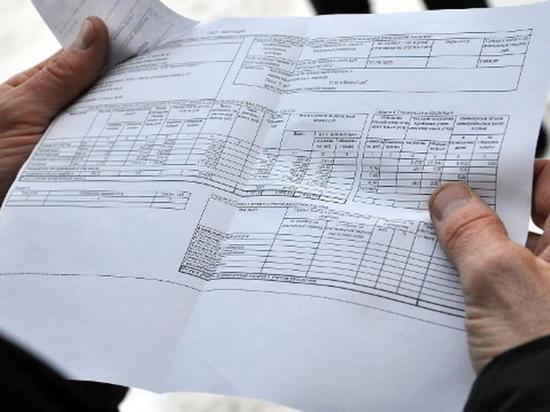 Жители региона платят в фонд капремонта активнее воронежцев
