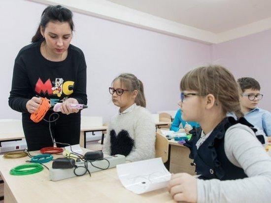 Волжские школьники осваивают 3D-моделирование