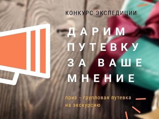 Бесплатная экскурсия для детей по Владимиру от «Экспедиции 33»