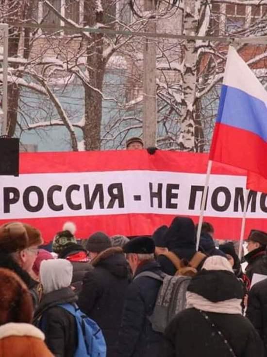 Впервые в новейшей истории России в Ярославле объединились все оппозиционные силы