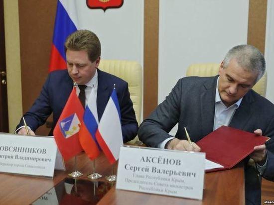 Крым и Севастополь подписали соглашение по админгранице