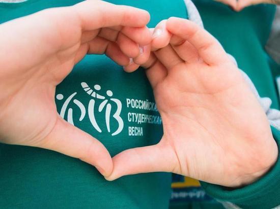 Ставропольцы могут стать волонтёрами международной «Студенческой весны»