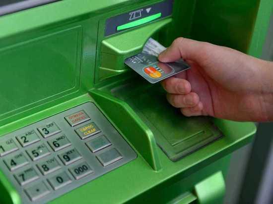 Калужанин снял деньги с найденной кредитки
