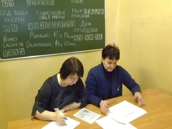 В ярославском СИЗО школьница написала сочинение за 11 класс