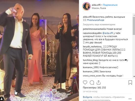 Певица из Автограда выступила с Валерием Меладзе