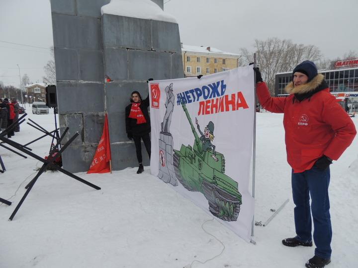 """В Ревде, где хотят демонтировать памятник Ленину, потребовали """"снести"""" главу"""