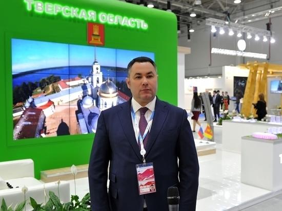 Делегация Тверской области отправится на форум в Сочи