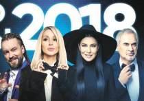 Магия четверок: Пугачева, Ротару, Антонов, Макаревич — наше все по Радиоитогам-2018
