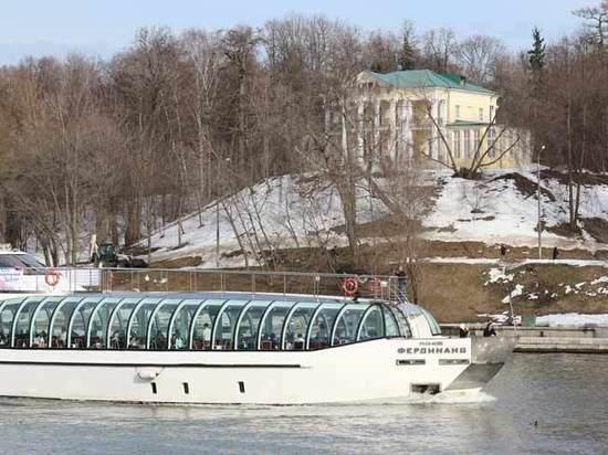 Они станут одним из элементов системы общественного транспорта Москвы
