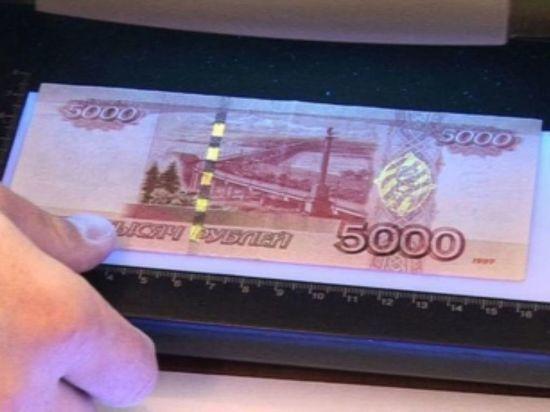 В Калмыкии всплыла фальшивая пятитысячная купюра