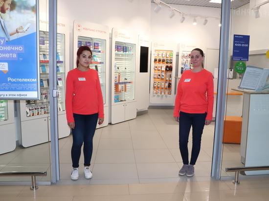 «Ростелеком» открыл в ТРЦ «Пионер» города Барнаула универсальный центр продаж и обслуживания