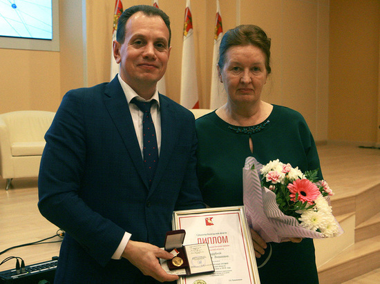 В День науки в Вологде наградили лучших ученых региона