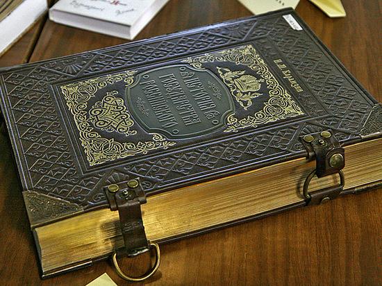 Зал редкой книги открылся в Вологодской областной научной библиотеке