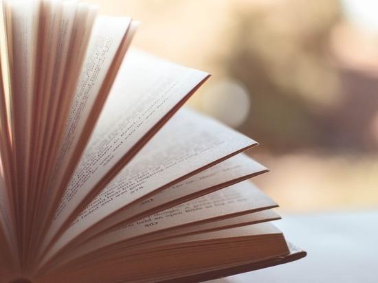 Тюменские школьники показали крепкие знания по литературе