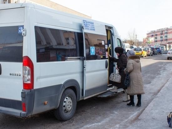 Жители Бурятии получат «спасибо» за проезд в автобусах и трамваях