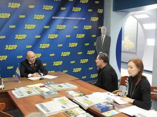 Депутат Госдумы защищает права простых оренбуржцев