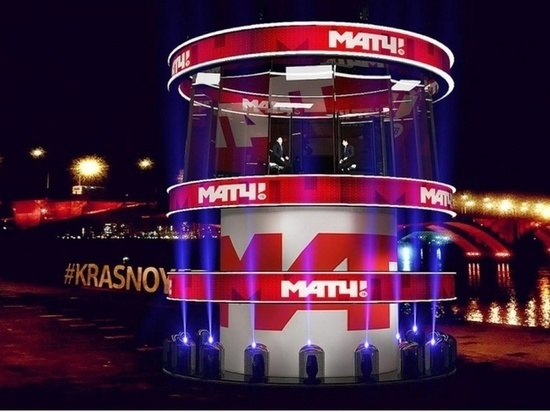 На набережной Енисея появится выездная студия «Матч-ТВ»