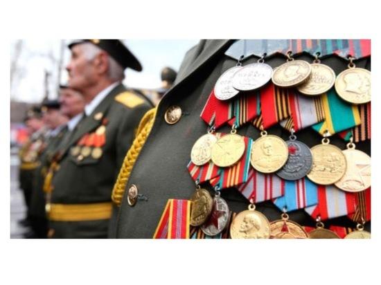 В Серпухове ветераны Афганской войны получат дополнительные выплаты