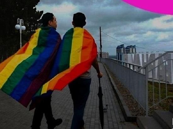 Регионы украины гей