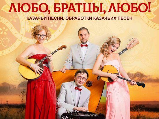 В белгородской филармонии приготовили рецепт хорошего настроения