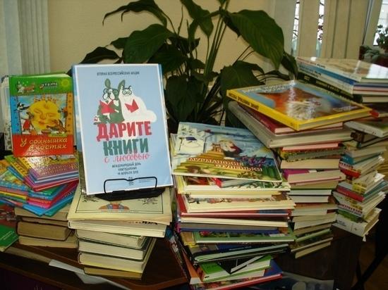В Мурманске стартовал благотворительный сбор книг