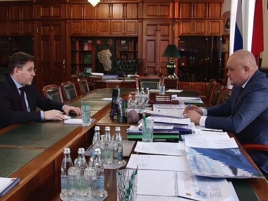 В Кузбассе впервые состоится общий съезд директоров школ