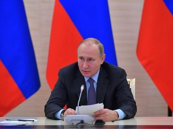 Владимир Путин посетит Универсиаду в Красноярске
